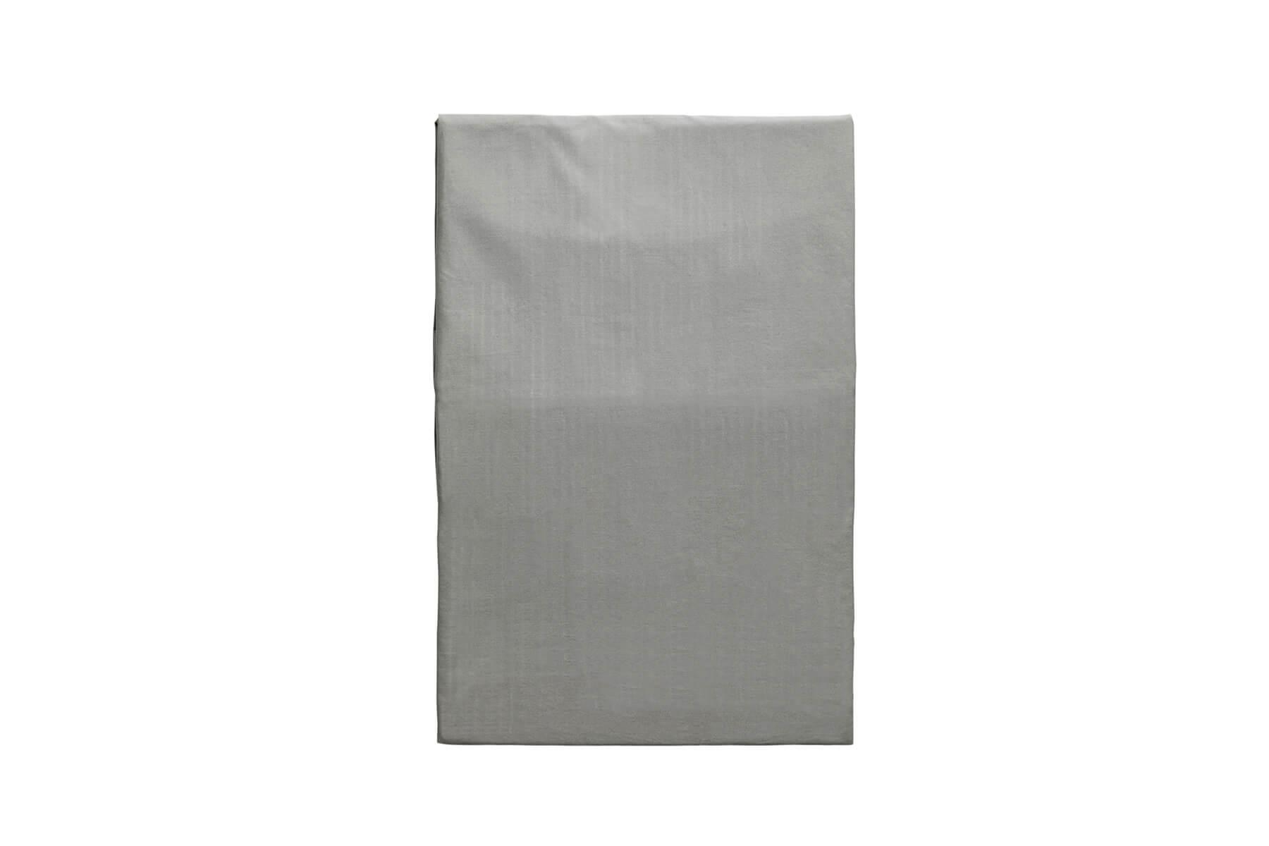 Køb Norhland kuvertlagen GrÃ¥ 200 x 200 cm